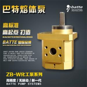ZB-W化工泵(齿轮泵)