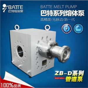 ZB-D管道泵(齿轮泵)