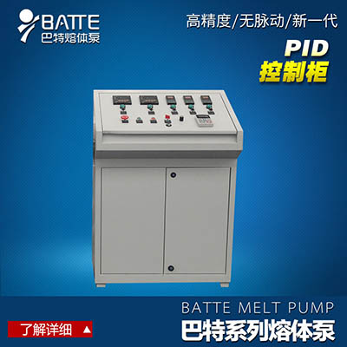 PID控制柜(巴特专用)