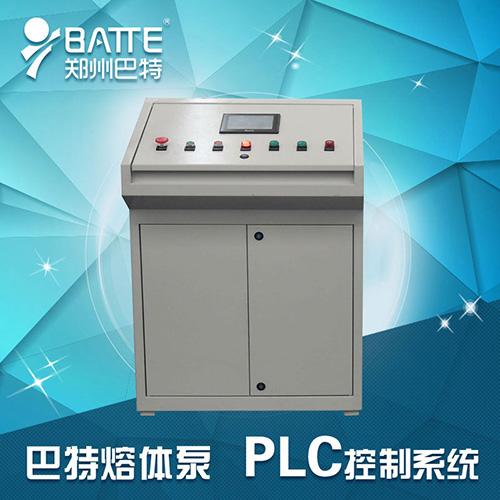 PLC控制系统(巴特专用)